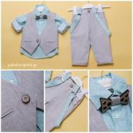 Βαπτιστικό Ρούχο για Αγόρια Dolce Bambini 2214