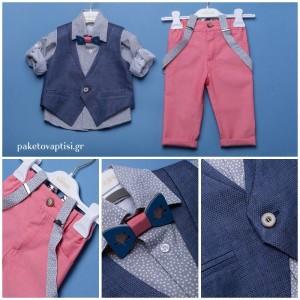 Βαπτιστικό Ρούχο για Αγόρια Dolce Bambini 2216