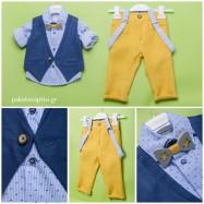 Βαπτιστικό Ρούχο για Αγόρια Dolce Bambini 2217