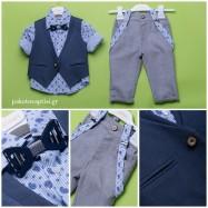 Βαπτιστικό Ρούχο για Αγόρια Dolce Bambini 2218