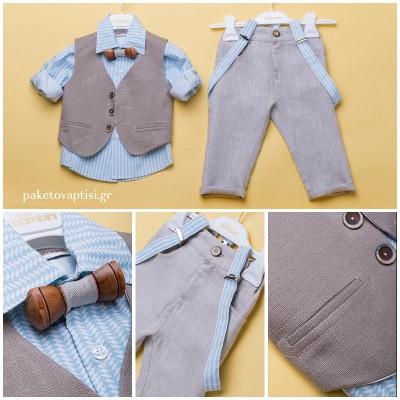 Βαπτιστικό Ρούχο για Αγόρια Dolce Bambini 2220