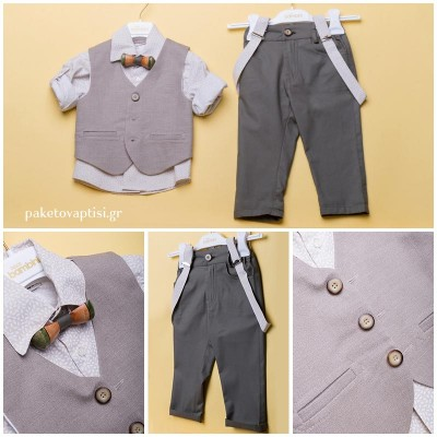 Βαπτιστικό Ρούχο για Αγόρια Dolce Bambini 2222