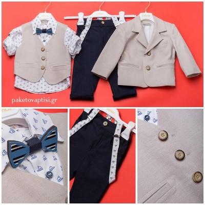 Βαπτιστικό Ρούχο για Αγόρια Dolce Bambini 2224