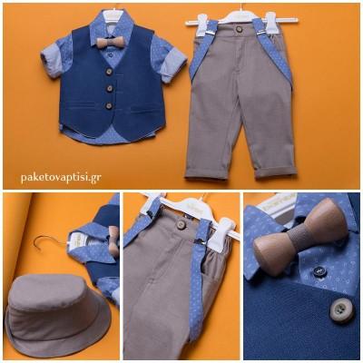 Βαπτιστικό Ρούχο για Αγόρια Dolce Bambini 2225