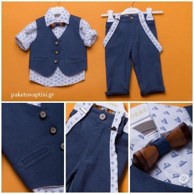 Βαπτιστικό Ρούχο για Αγόρια Dolce Bambini 2228
