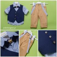 Βαπτιστικό Ρούχο για Αγόρια Dolce Bambini 2232