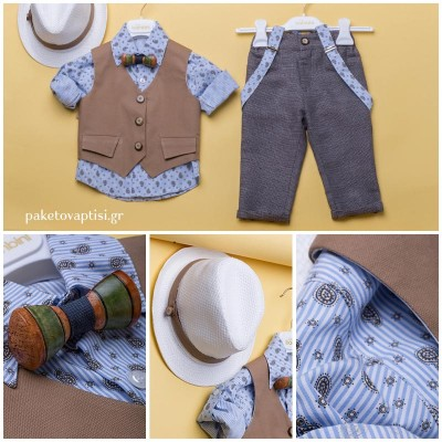 Βαπτιστικό Ρούχο για Αγόρια Dolce Bambini 2233