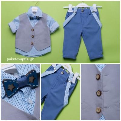 Βαπτιστικό Ρούχο για Αγόρια Dolce Bambini 2234