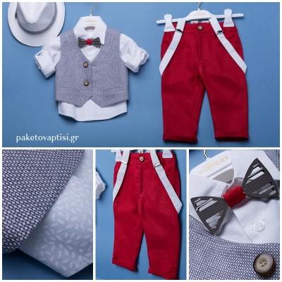 Βαπτιστικό Ρούχο για Αγόρια Dolce Bambini 2235