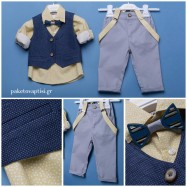 Βαπτιστικό Ρούχο για Αγόρια Dolce Bambini 2236