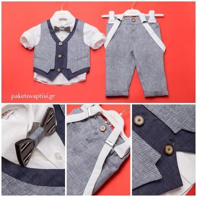 Βαπτιστικό Ρούχο για Αγόρια Dolce Bambini 2240