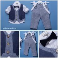 Βαπτιστικό Ρούχο για Αγόρια Dolce Bambini 2241