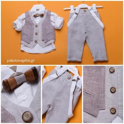 Βαπτιστικό Ρούχο για Αγόρια Dolce Bambini 2245