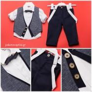 Βαπτιστικό Ρούχο για Αγόρια Dolce Bambini 2249
