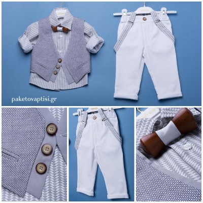 Βαπτιστικό Ρούχο για Αγόρια Dolce Bambini 2250