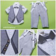 Βαπτιστικό Ρούχο για Αγόρια Dolce Bambini 2254