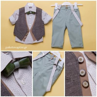 Βαπτιστικό Ρούχο για Αγόρια Dolce Bambini 2255