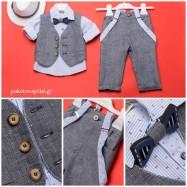 Βαπτιστικό Ρούχο για Αγόρια Dolce Bambini 2256