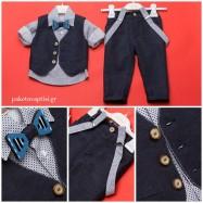 Βαπτιστικό Ρούχο για Αγόρια Dolce Bambini 2257