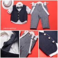 Βαπτιστικό Ρούχο για Αγόρια Dolce Bambini 2260