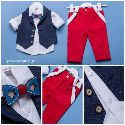 Βαπτιστικό Ρούχο για Αγόρια Dolce Bambini 2261