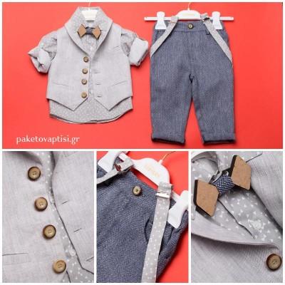 Βαπτιστικό Ρούχο για Αγόρια Dolce Bambini 2264