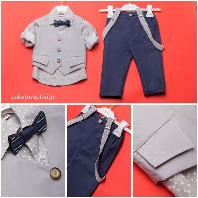 Βαπτιστικό Ρούχο για Αγόρια Dolce Bambini 2266