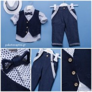 Βαπτιστικό Ρούχο για Αγόρια Dolce Bambini 2269