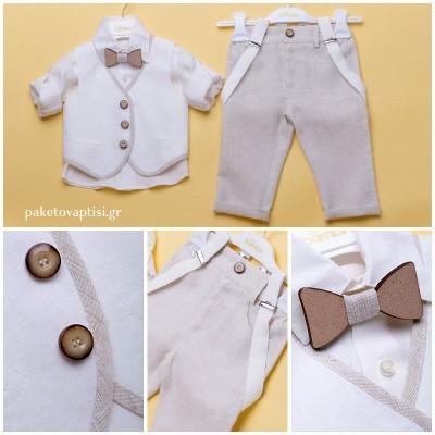 Βαπτιστικό Ρούχο για Αγόρια Dolce Bambini 2273