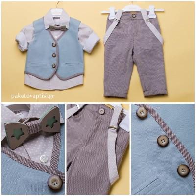 Βαπτιστικό Ρούχο για Αγόρια Dolce Bambini 2275