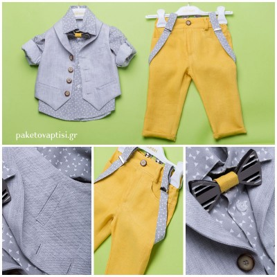 Βαπτιστικό Ρούχο για Αγόρια Dolce Bambini 2402