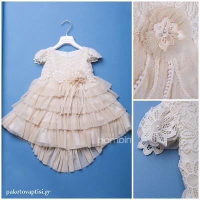 Βαπτιστικό Φόρεμα Dolce Bambini 303-5