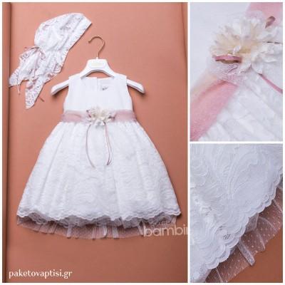 Βαπτιστικό Φόρεμα Dolce Bambini 322-1