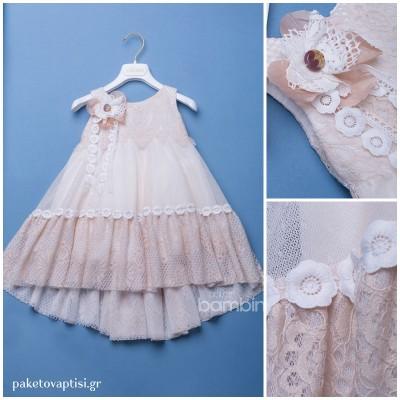 Βαπτιστικό Φόρεμα Dolce Bambini 345-7