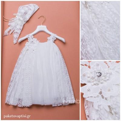Βαπτιστικό Φόρεμα Dolce Bambini 368-1
