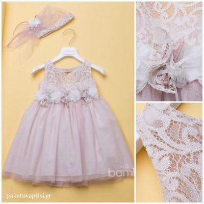 Βαπτιστικό Φόρεμα Dolce Bambini 371-7