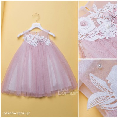 Βαπτιστικό Φόρεμα Dolce Bambini 373-8