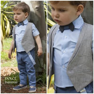 Βαπτιστικό Ρούχο για Αγόρια Dolce Bambini 2527
