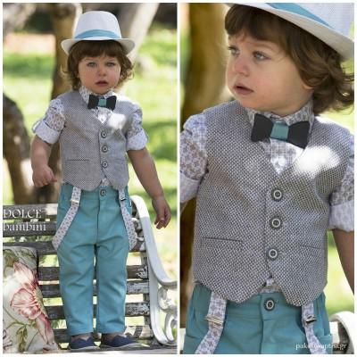 Βαπτιστικό Ρούχο για Αγόρια Dolce Bambini 2532