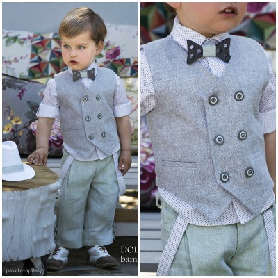 Βαπτιστικό Ρούχο για Αγόρια Dolce Bambini 2561