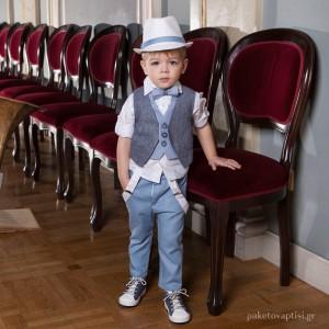 Βαπτιστικό Κοστούμι για Αγόρια Dolce Bambini 3006