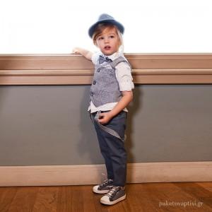 Βαπτιστικό Κοστούμι για Αγόρια Dolce Bambini 3011