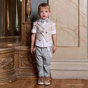Βαπτιστικό Κοστούμι για Αγόρια Dolce Bambini 3019