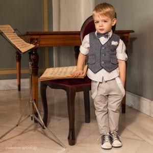 Βαπτιστικό Κοστούμι για Αγόρια Dolce Bambini 3029