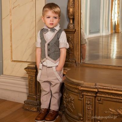 Βαπτιστικό Κοστούμι για Αγόρια Dolce Bambini 3031