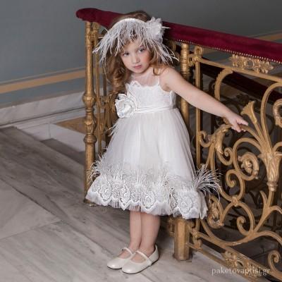 Βαπτιστικό Φόρεμα Dolce Bambini 6003