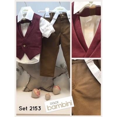 Χειμερινό Βαπτιστικό Ρούχο για Αγόρια Dolce Bambini 2153