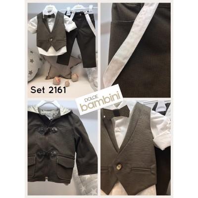 Χειμερινό Βαπτιστικό Ρούχο για Αγόρια Dolce Bambini 2161