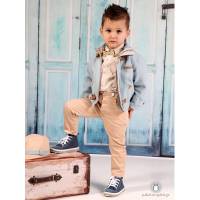 Βαπτιστικό Ρούχο για Αγόρια Σιέλ Μπεζ Mi Chiamo Α4197