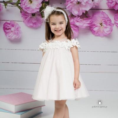 Βαπτιστικό Φόρεμα Ροζ Glitter Mi Chiamo Κ4150